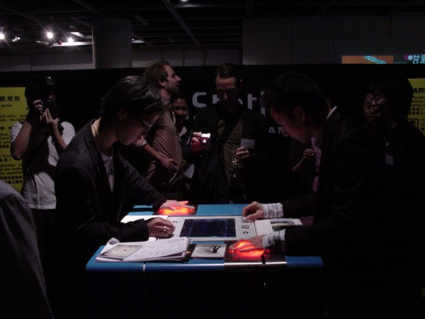 Microwave International Media Art Festival 2005