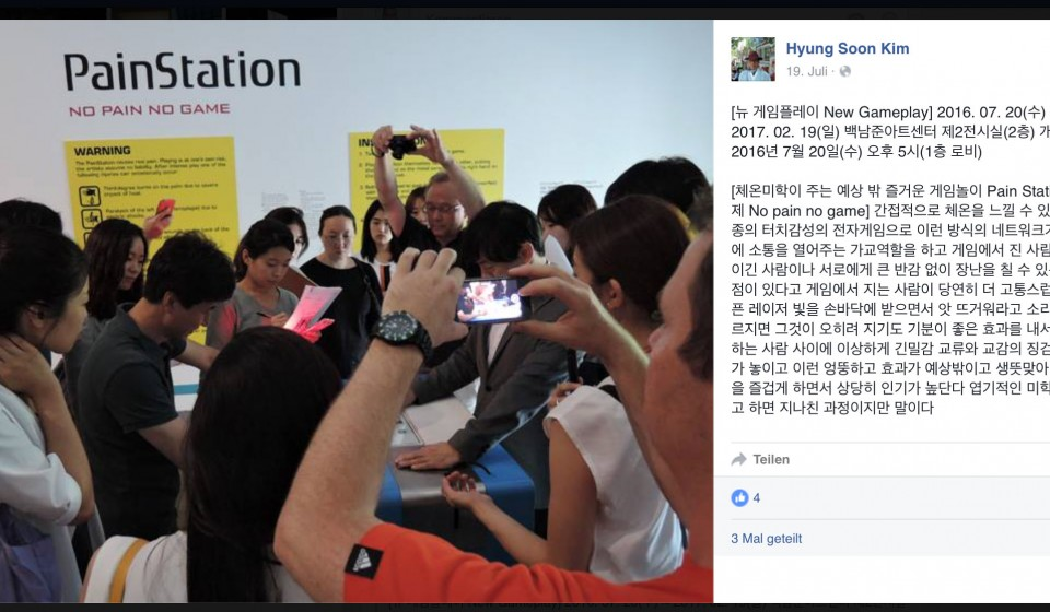PainStation at Nam June Paik Art Center Korea